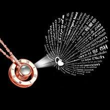 100 языков кулон серебро розовое золото свет I Love You проекционный подарок, ожерелье с подвеской