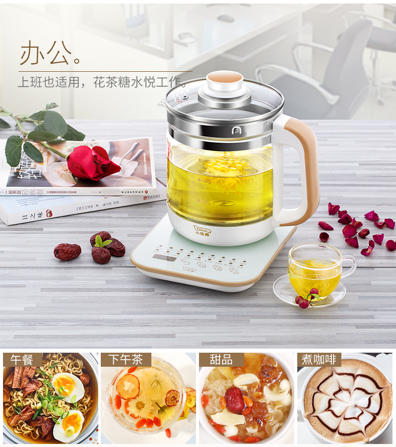 Kettle Health Pot Office Multifunctional Automatic Thickening Glass Home Health Pot Bouilloire Electrique  Electric Tea Maker 5