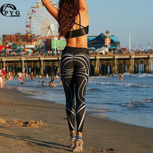 Купить с кэшбэком Sexy Women Yoga Pants Hips Push Up Leggings Sports Exercise Tights Fitness Jogging Trousers Gym Slim Compression legging Pants