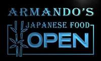 X0257-tmอาร์มันโดของอาหารญี่ปุ่น
