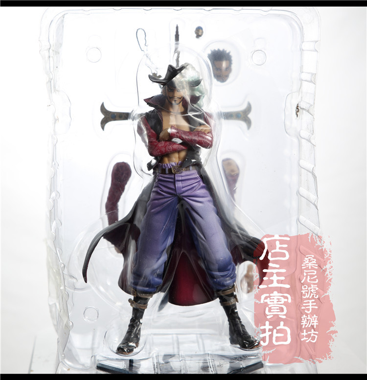 Free Shipping BANDAI Tamashii Japanese Anime Cartoon One Piece Dracule Mihawk POP BANDAI Soul Base banpresto Figuarts japanese anime one piece original megahouse mh variable action heroes complete action figure dracule mihawk