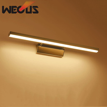 New release 400mm 7w led mirror light waterproof shower room wall lamp bedroom vanity lights