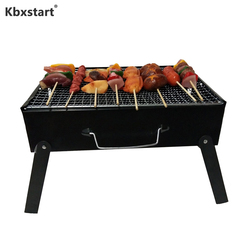 Kbxstart  Portable Foldable Barbecue Grill Easy Assemble and Remove Folding BBQ Grill  For Outdoor Camping Campfire Cookware