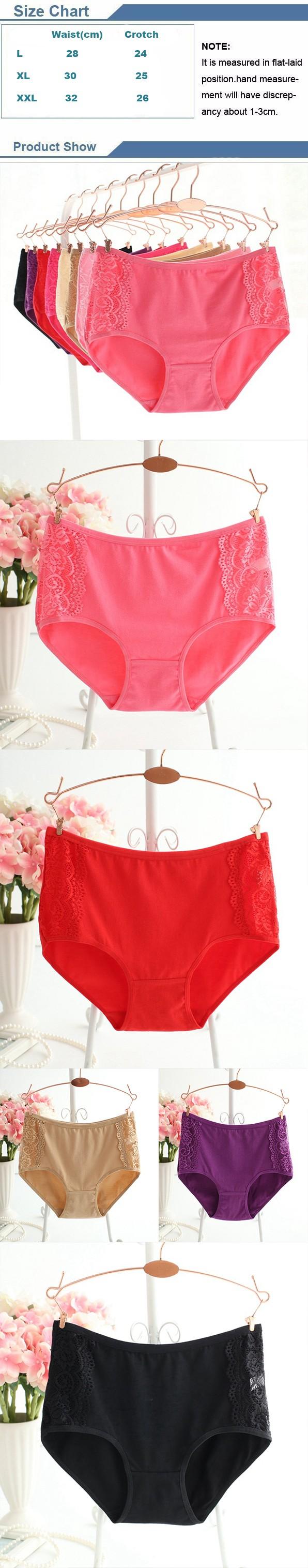 224 underwear women