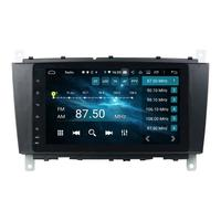 DSP 4GB RAM 8 Core 2 din 8 Android 9.0 Car Radio DVD GPS for Mercedes Benz C Class W203 CLC G Class W467 WIFI BT4.2 Mirror link