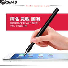 KINGMAS Capacitive Screen Stylus Tablet Accessories Touch pen For iPhone/iPad/Samsung/Sony Tablets PC/Windows Metal Pencil