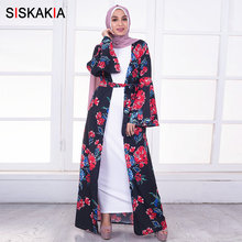 Siskakia Women abaya flare long sleeve Cardigan tie up kaftans and Jubah Red floral Malaysia robes Female Black Autumn Fall 2018(China)
