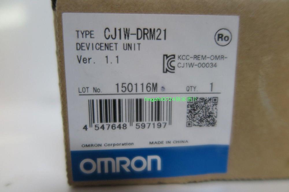 CJ1W DRM21 brand new original