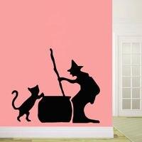 Wall Decals Cat Wizard Decal Vinyl Sticker Nursery Bedroom Art Decor Home