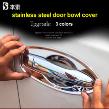 Car styling pokrywa do klamki drzwi miska z uchwytem tapicerka pasuje do x trail t32 rogue xtrail 2014 2020 akcesoria ze stali nierdzewnej
