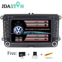 JDASTON 2 DIN 7 Inch Car DVD GPS Radio For Skoda Volkswagen VW Passat B6 Polo