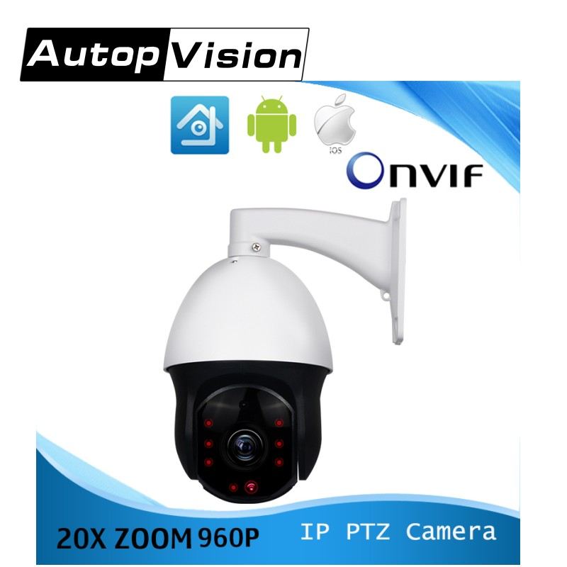 LS-5130W 20X Zoom Outdoor Waterproof high Speed dome camera 960P Night Vision 150m PTZ dome IP Camera 1.3MP Onvif wifi IP camera 4 in 1 ir high speed dome camera ahd tvi cvi cvbs 1080p output ir night vision 150m ptz dome camera with wiper