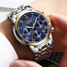 Lige relógio masculino, homens relógios top marca de luxo relógio do negócios de aço inoxidável à prova d água relógio de quartzo dos homens data esporte cronógrafo masculino
