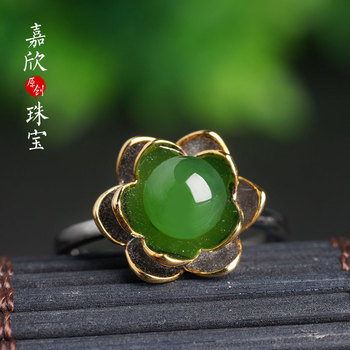 2020 New Anel Feminino Feminino Mouth Color Separation Technology To Restore Ancient Ways Personality Lotus Flower Bead Female