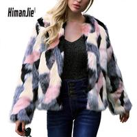 Women's Winter Warm Colorful Piecing Faux Fur Coat Jacket Shaggy Long Sleeve Thick Faux Fur Coat Outwear