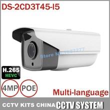 Hikvision DS-2CD3T45-I5 4MP Ик Ночь Пуля Камеры ИК-Диапазона 50 м Для Домашней Безопасности H265 4 шт./лот DHL Бесплатно доставка