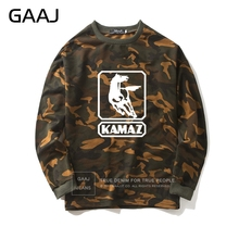 Kamaz Truck Car Logo Camouflage Sweatshirt Men Women Automobile Clothes  Camo Hip Hop Fashion Fleece Sweatshirt Homme Brand