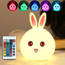 Remote Control Baby Bedroom Lamps Night Light Cartoon Pets Rabbit Pvc Plastic Sleep Led Kid Lamp Bulb Nightlight For Children