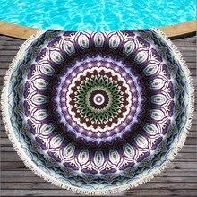 Лето 150 см большие размеры круглое пляжное полотенце с геометрическим принтом антибактериальные хлопковые полотенца с кисточками богемный стиль