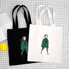 Canvas Tote Green Reusable Shopping Bag Simple Casual Student Shoulder Bag Zipper цены