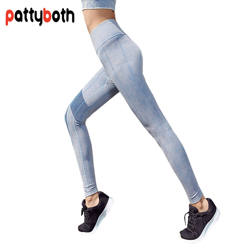Patty Both Training Womens Sports Yoga Pants Leggings Elastic Gym Fitness Workout Running Tights Compression Trousers