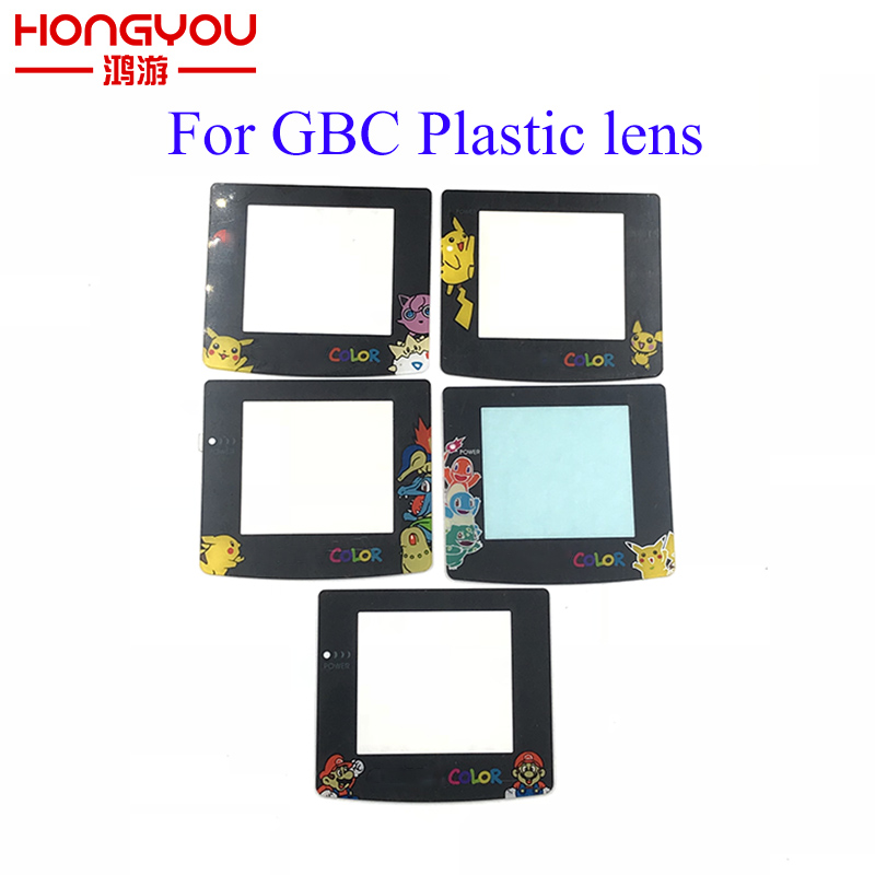 10PCS Limited Edition Screen Lens Protector For Nintendo Game Boy Color GBC Protective Lens