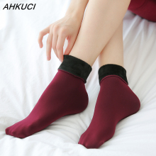 New Women Winter Warm Socks Plus Cashmere Hosiery Thicken Woman Christmas Warm Sock Wine Warm Fuzzy Socks Wool Home Calcetines