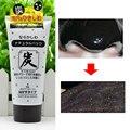 DAISO JAPÓN Original de Limpieza Profunda purificante Peel Off Mask Poros Claro Piel de Carbón 80g de crema de eliminación de la espinilla de la nariz D088