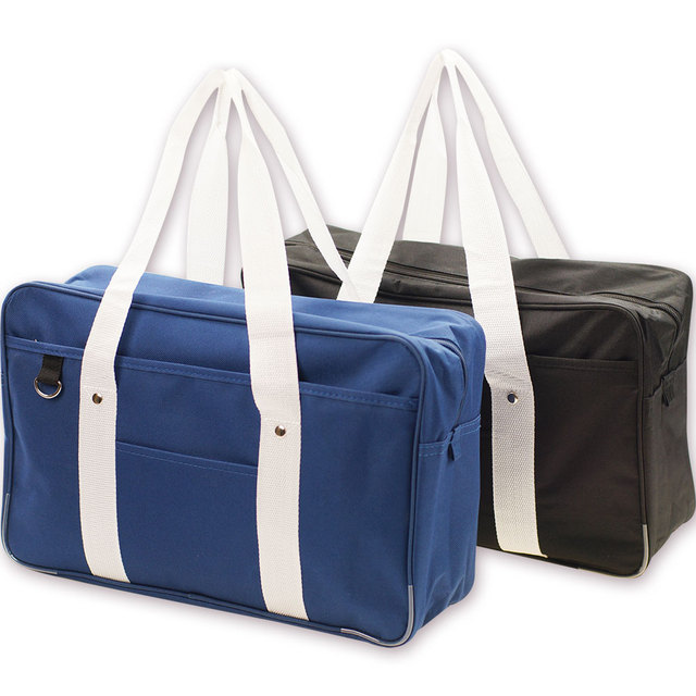 2af590e9a755 Japanese Student Bags College Student School bag JK Commuter bag briefcase  Cospaly Costumes Love Live Bag