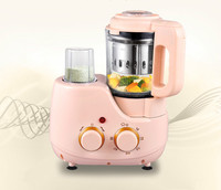 Food Mixers The feeding machine is steamed and stirred, the baby's baby food grinder fully automatic
