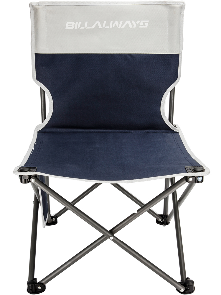 Pleasing Chairs Folding Chair Outdoor Portable Camping Beach Fishing Bralicious Painted Fabric Chair Ideas Braliciousco