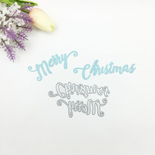 Julyarts Metal Cutting Word Die Merry Christmas New Dies For Scrapbooking Nouveau Arrivage DIY Card Making Craft Cut Stitch