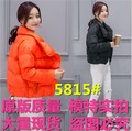 Plus Size New Slim Loose Take Brief Paragraph Students Cotton-padded Jacket Thin Cotton Bread Coats Outerwear Orange Pink 5815