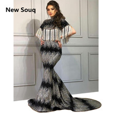 Shining Tassel Sequined High Neck Mermaid Evening Dresses Saudi Arabic Middle East Evening Gowns Prom Dress