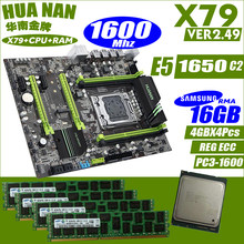 HUANANZHI الذهبي V2.49 X79 اللوحة LGA2011 ATX المجموعات E5 1650 C2 (4 قطعة x 4 GB) 16GB 1600Mhz PCI-E NVME M.2 SSD USB3.0 SATA3(China)