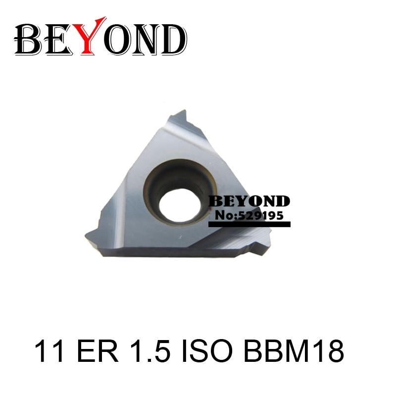 cc3720d8494a8 ∞11 ISO BBM18 ER1.5