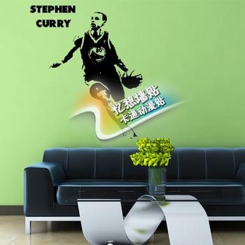 Free shipping diy vinyl basketball wall stickersThe golden state warriors star Stephen curry wallpaper  children room wall decor 2