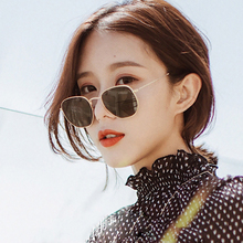 MOUGOL Polygon Frame Metal Square Sunglasses Women Classic Vintage Pilot Sun Glasses Brand Design Gradient Oculos