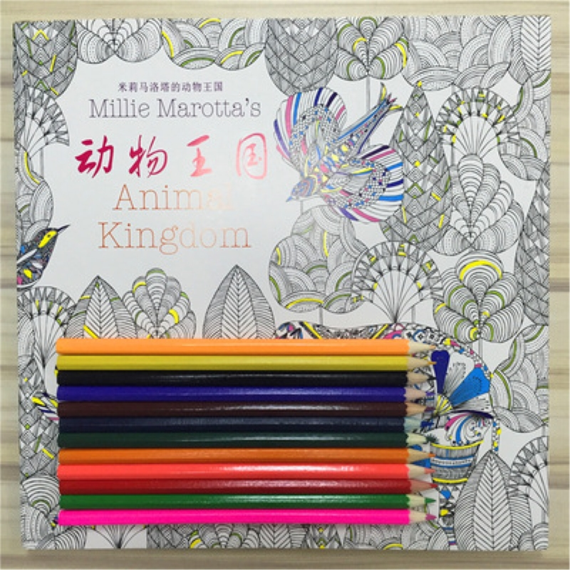 Animal Kingdom 96 Pages Color Pencil Set 12Pcs Secret Garden Coloring Book For Adult Kids Painting Antistress Quiet 2525cm In Books From Office School