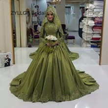 ZYLLGF Bridal Ball Gown High Neck Hijab Evening Dress Sweep Train Arabic Evening Gowns Muslim Formal Gowns With Appliques DR81