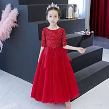 2019 niñas encaje elegante vestido de dama de honor para boda bebé perlas de niña vestido de fiesta de princesa niños tul vestido de fiesta de cumpleaños Q685