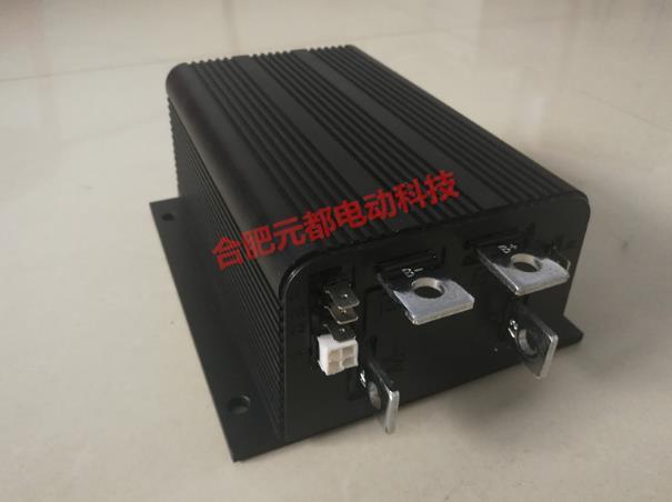 P125M 5603 500A DC Controller Replacing CURTIS 1205 1205M 5601 1205M 5603