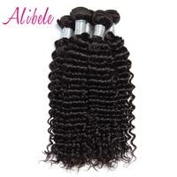 1 or 3 Bundles Malaysian Deep Curly Hair Bundle Remy Human Hair Weaves Alibele Malaysian Curly Hair Weave Human Hair Extensions