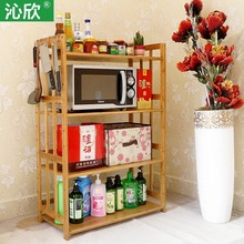 Qin Yan thick kitchen microwave oven rack bamboo wood kitchen shelf creative home-pod storage rack Specials