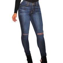 Узкие брюки женщины 2016 темно джинсовой рваные джинсы для женщин высокая талия колено разорвал узкие джинсы девушку boyfriend vestidos de fiesta