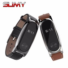 PU Leather Strap For Xiaomi Mi band 2 Wrist Strap Miband 2 Smart Bracelet Screwless Stainless Steel Metal Frame and Leather Belt