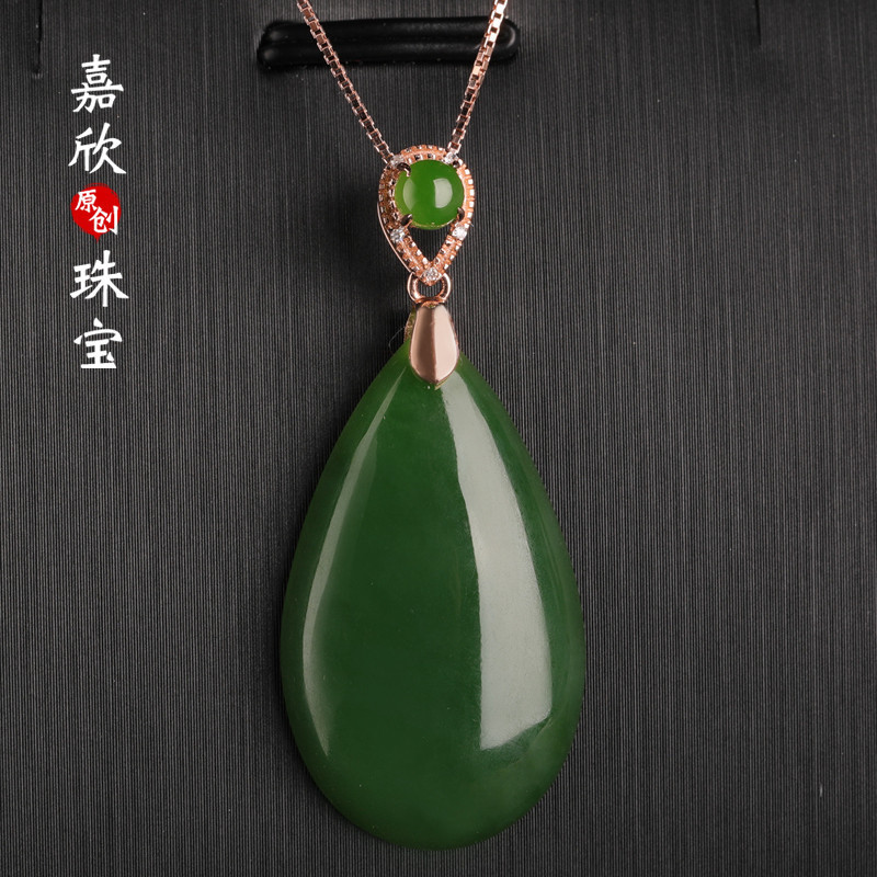 2019 New Hot Sale 10g 18k 5 Certificate Of 18 K Gold Inlaid Jade Pendant With Green Alo Natural Hetian Water Droplets Sautoir