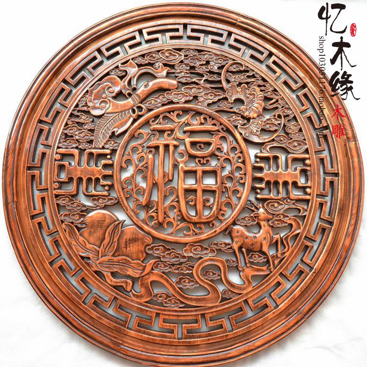 Dongyang wood carving round camphor wood fortune pendant antique background wall hanging inside the living room wall decoration custom 3d mural wallpaper cartoon dinosaur world bedroom living room sofa tv background wall murals photo wallpaper for walls 3d