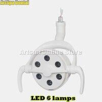 Dental Surgical LED Oral Light Lamp For Dental Chair Dental Unit