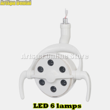 Dental Surgical LED Oral Light Lamp For Dental Chair Dental Unit high quality 2017 new ceiling mounted dental operating oral lamp with 8 leds with arms 120cm dental equipment operating lamp